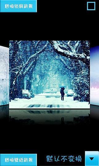 雪景天气动态壁纸锁屏