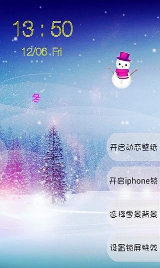 玩免費工具APP|下載雪景天气动态壁纸锁屏 app不用錢|硬是要APP