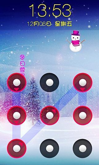 雪景天气动态壁纸锁屏|玩工具App免費|玩APPs