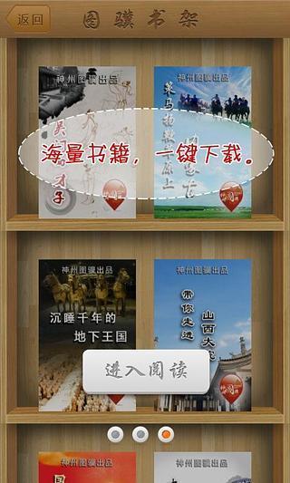 趣谈中国酒文化
