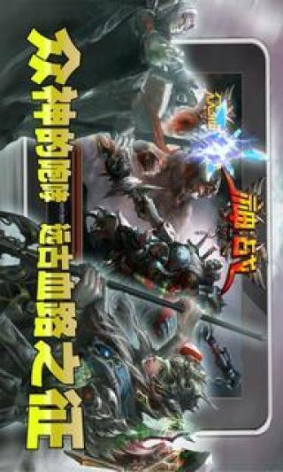 神战HD+
