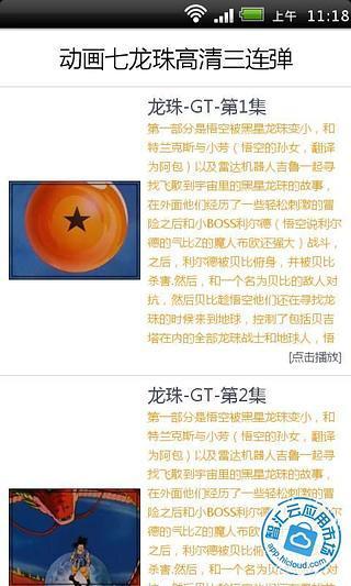 林俊傑-45-修煉愛情-鈴聲- 優美客音樂網視頻網圖片網MP3 MP4 MV ...