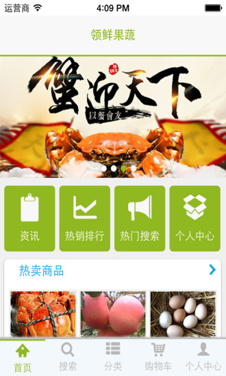 電子相框:在 App Store 上的 App - iTunes - Everything you need to be entertained. - Apple