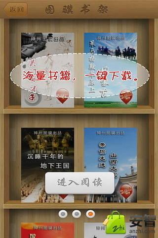 中国宗教文化