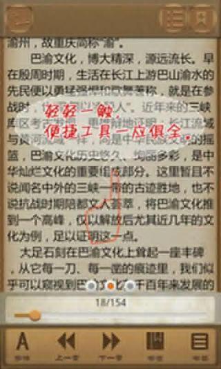 中国古代十大帝王陵墓