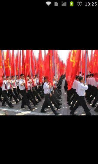 迎国庆节65周年庆典