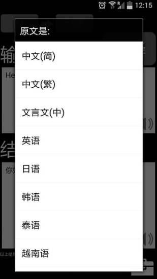 玩免費教育APP|下載特快翻译 app不用錢|硬是要APP