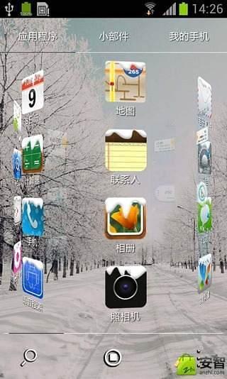 飘雪-91桌面主题