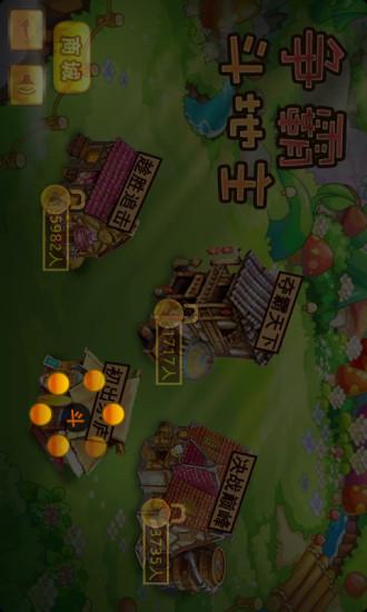 玩棋類遊戲App|争霸斗地主免費|APP試玩