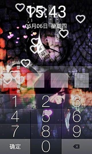 玩免費工具APP|下載91爱主题动态壁纸锁屏 app不用錢|硬是要APP