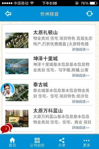 Excel月曆製作 (www.powercam.cc)