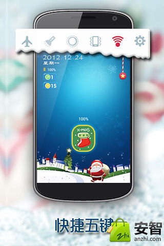 圣诞快乐-91智能锁主题