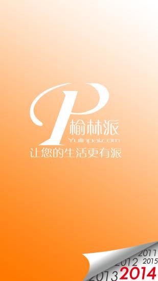 [Cydia for iOS8]最新完美解決iOS8天天動聽境外IP受限功能 ...