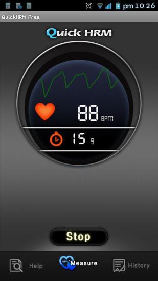 快速心率监测器