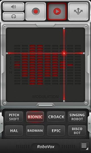 RoboVox 语音转换