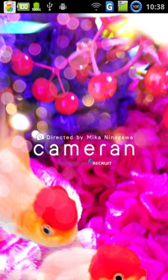 cameran collage-pic photo edit 1.4.7 APK Download - Recruit ...