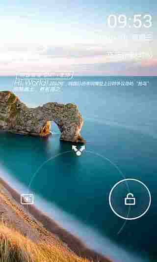 Hi World锁屏主题|玩程式庫與試用程式App免費|玩APPs