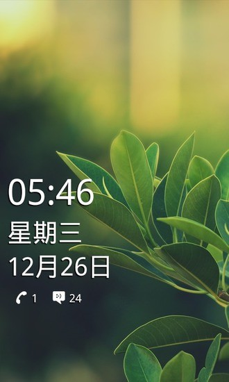 Windows Phone8华丽锁屏