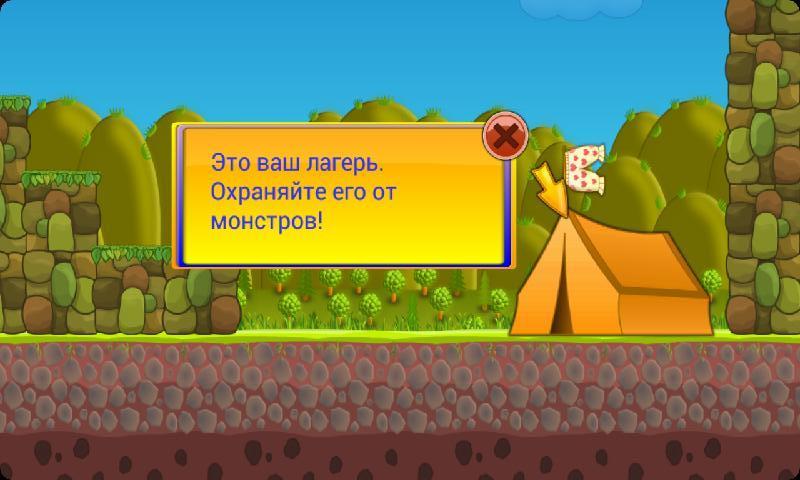 玩休閒App 马桶战争免費 APP試玩