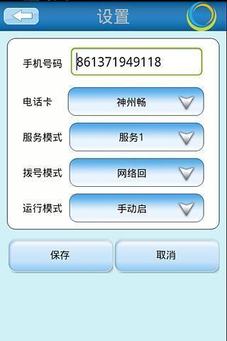 聯通國際漫遊卡價格_聯通國際漫遊卡圖片 - 淘寶網