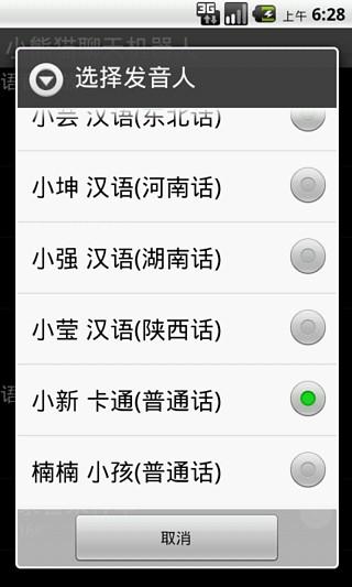 天空轨道3D:在App Store 上的内容 - iTunes - Apple