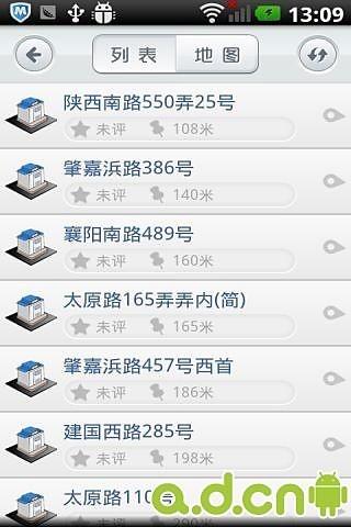 上海公厕指南