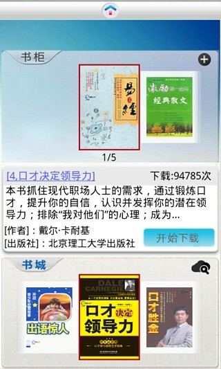 《八大人覺經》詳解- Android Apps on Google Play