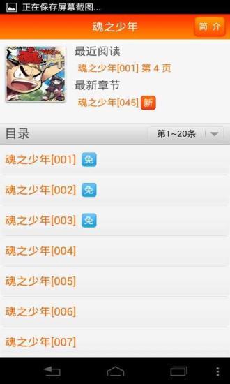Angry Birds Seasons - Google Play Android 應用程式