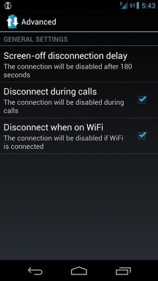 3G网络管理器