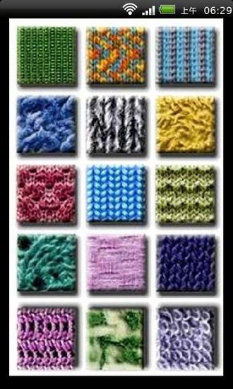 毛线编织教程