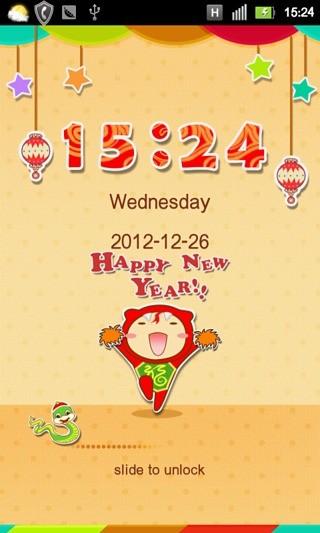 GO锁屏-新年快乐解锁主题