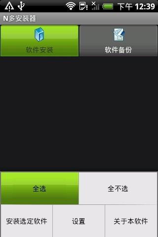 Downloads - Apple