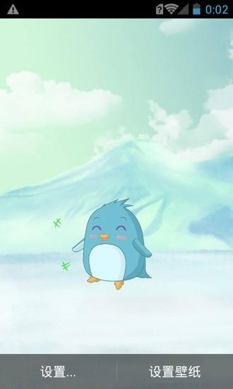 跳舞的企鹅动态壁纸