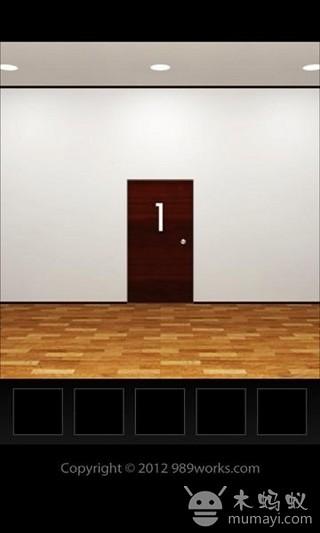 打开那扇门