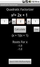 因式分解二次方程式