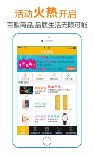 Morton Salt Pro APK Download - Free Tools app for Android ...