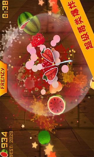 水果忍者体验版