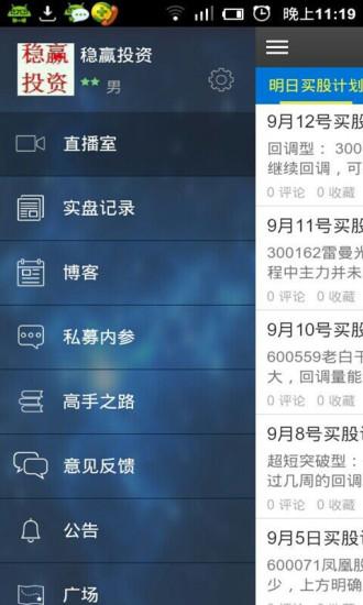 《APP》Hami電視網路直播@中華職棒/NBA線上看-Android/iTunes | FUNTOP資訊網