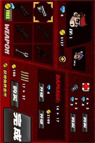 玩動作App|杀戮都市免費|APP試玩