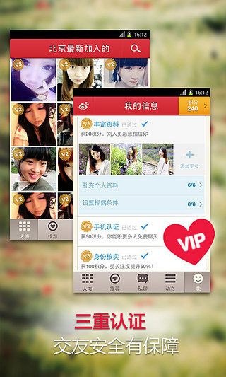 iPhone 軟體- [尋找] Iphone 自動掛斷通話軟體- 蘋果討論區- Mobile01