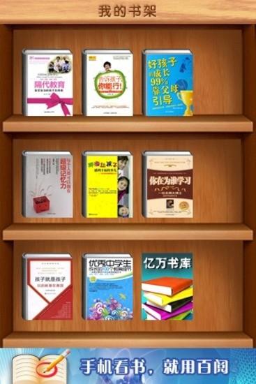 父母必读的儿童教育合集