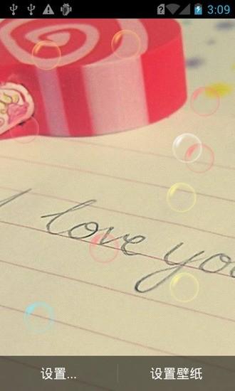 玩工具App|幸福爱情动态壁纸免費|APP試玩