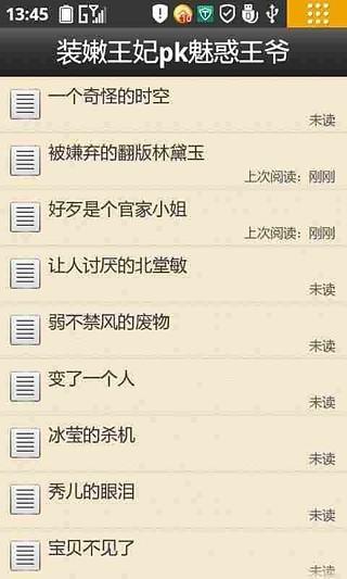龙擎CRM app - 癮科技App