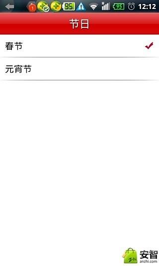關於破解miui收費主題.... - 紅米手機- MIUI官方論壇