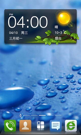 免費下載工具APP|唯美水波纹动态壁纸 app開箱文|APP開箱王