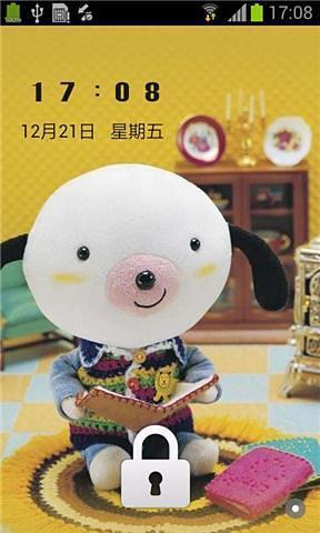 可爱小狗-91桌面