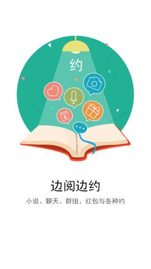 玩書籍App 嗨阅免費 APP試玩