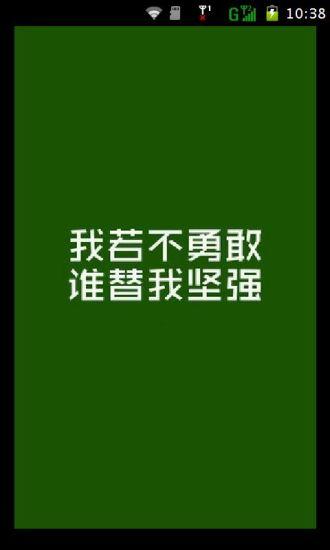 【台灣旅遊】親子自駕遊~推薦行程、景點、住宿、租車一次分享 - 找景點 - Yahoo!奇摩旅遊