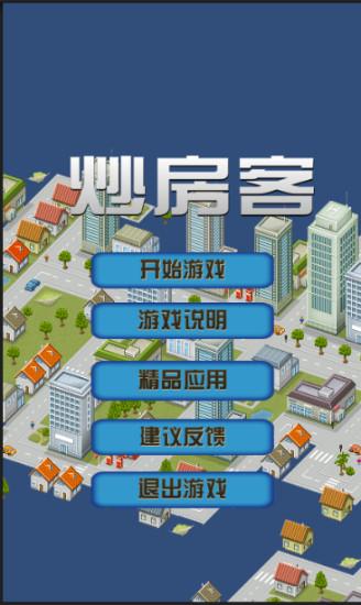 少女時代寫真動態桌布2.4 - 1mobile台灣第一安卓Android下載站