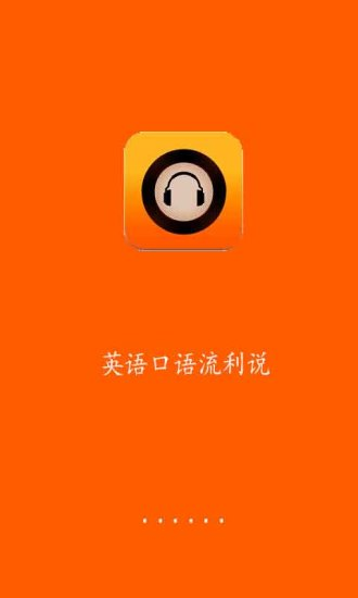 Hidden Camera Detector App Iphone